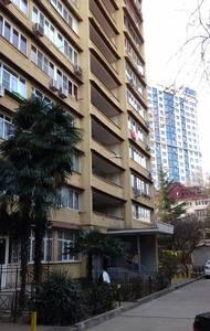 Квартира в самом центре Сочи - 索契(Сочи) - 公寓