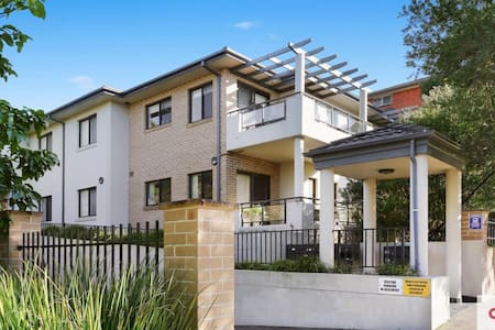 Modern ensuite conveniently located - Dulwich Hill - Apartment