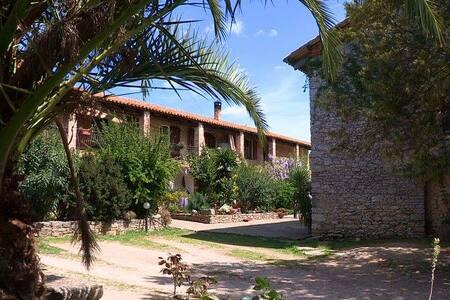 "Agriturismo Sardegna - ""Furfullanu"" - Nurallao - Bed & Breakfast"
