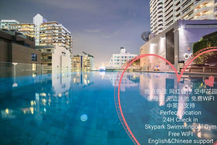 Luxury1BR-GP@Asok&NaNaBTS/KingBed【24hCheck in】2~4P