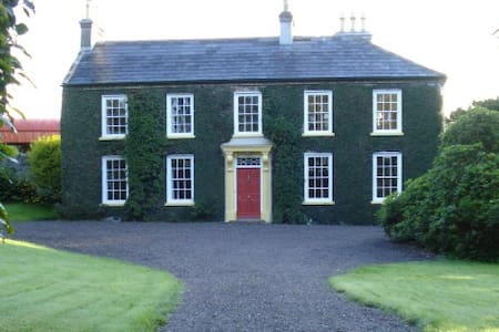 Tullymurry House - Newry