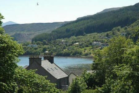 2 double bedroom flat -lovely view  - Portree - Appartement