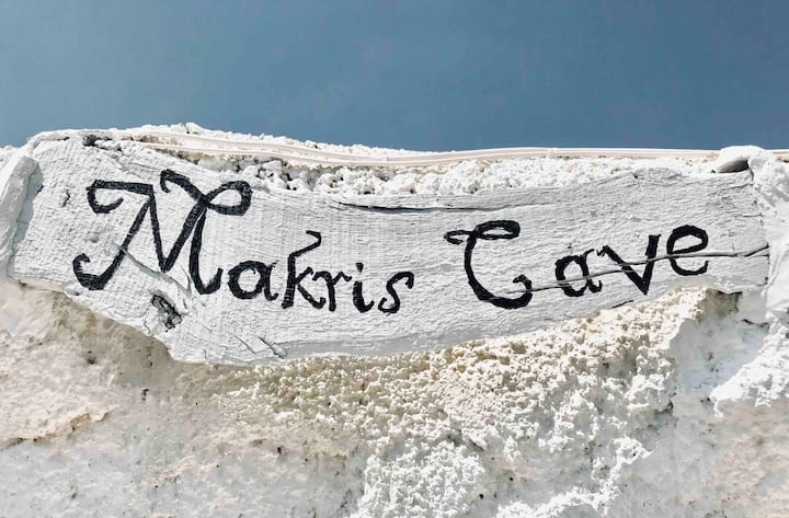 Makris Luxury Cave In the Island of Kythira