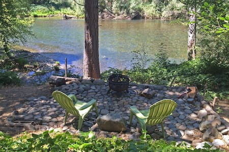 On Trinity River, Fire Pit/BBQ. VERY PRIVATE! - Douglas City