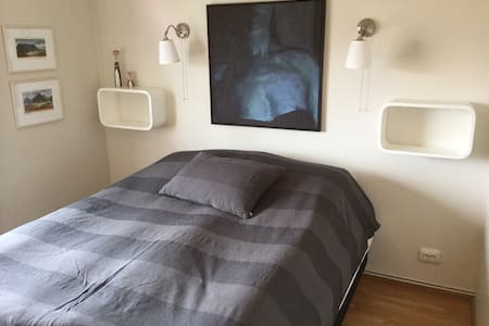 Lovely Double Room - Akureyri