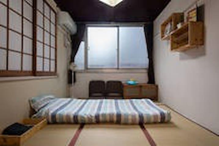 Ikeda Studio near Shibuya~Tatami A - Setagaya-ku - House
