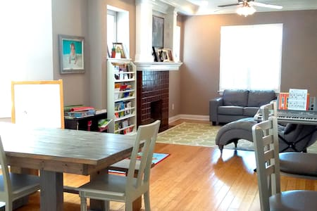 We invite you into our beautiful home in the East Walnut Hills neighborhood of Cincinnati, OH. Less than 10 minutes from the center of the city, the home is open, bright, and fully stocked with everything you need for a wonderful stay!