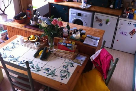 City View - Sarah's double room. - Bristol - Bed & Breakfast