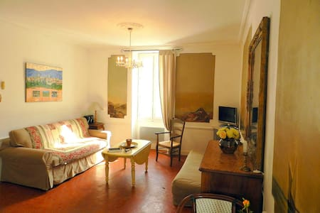 Le Cœur de Lourmarin - Apartamento