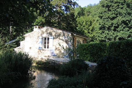 Moulin du Bourrut ancien moulin  du XVIIIe - Chaniers - 自然小屋