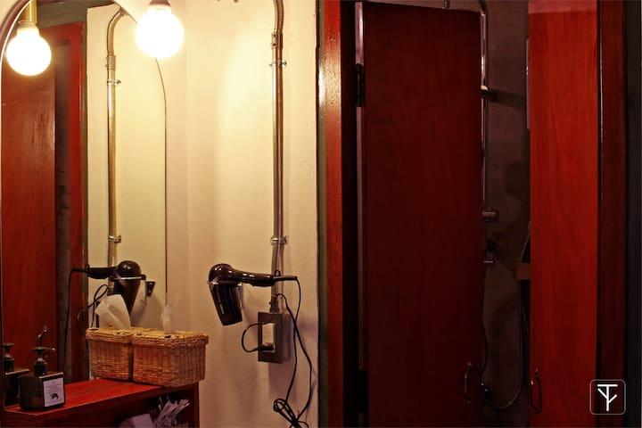 En-Suite Bathroom and Toilet