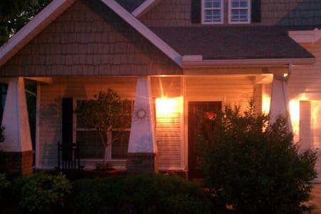 Welcome Home to Bentonville! - Bentonville - Haus