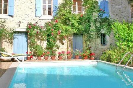 La Plume B2 jardin piscine Luberon - 公寓 - 公寓