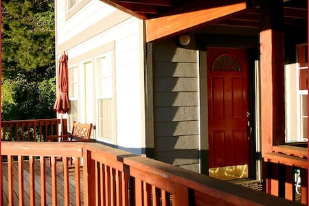 RED DOOR apt INSIDE park-Couples Cabin-Jan 14 to16 - Yosemite National Park