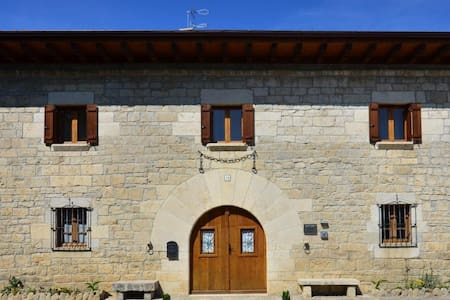Casa de la Cadena - Asiáin (Cendea de Olza)