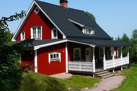 "Ferienhaus ""Utterbysäter Lodge"" - Torsby"