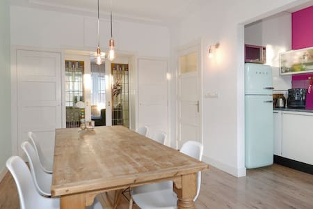 Lovely apartment in Voorburg, close to Den Haag. - Voorburg