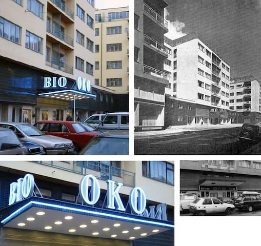 Cool old cinema BIO OKO behind the corner with cool bar