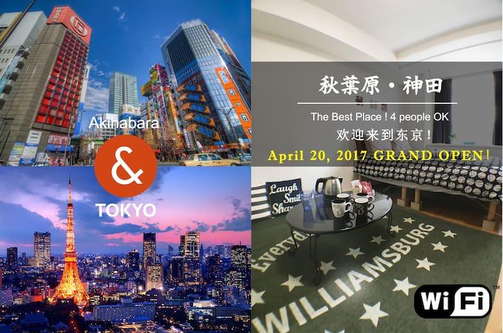 Tokyo-Akihabara Sta 8 min. Best Place!+pWi-Fi #HN9 - Chiyoda-ku - Appartement