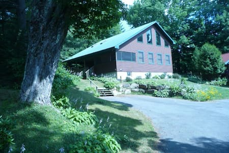 Adirondack Cottage Rental - #3