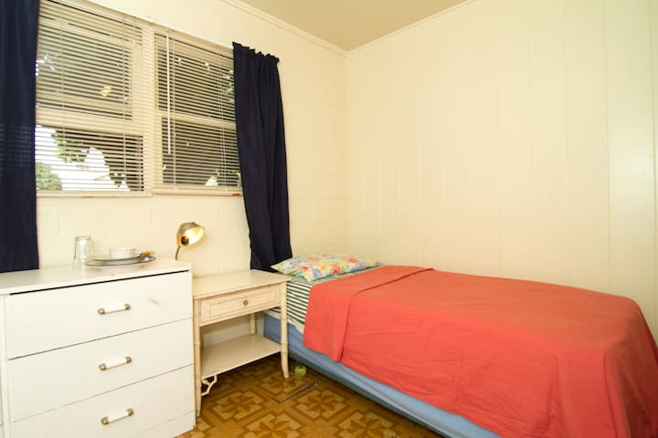 Small private room in shared apt. - Honolulu - Apartamento