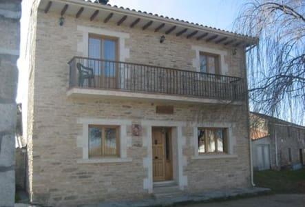 Casa Rural La Fuente en Trabanca - Trabanca - Rumah