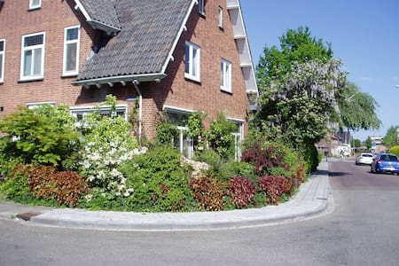 Guest apartment in country village - Scherpenzeel