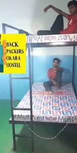 Okara Backpackers Home