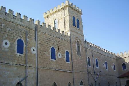 Monastère Notre-Dame de Maranatha Gemal Beit Jamal - Bet Shemesh