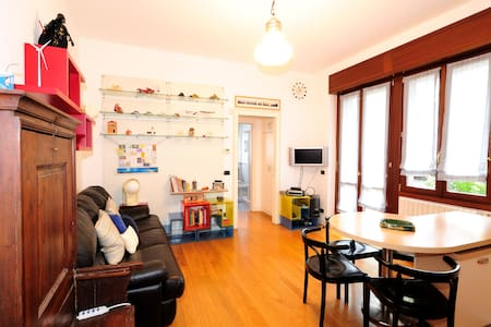 Stylish 2 rooms apartment, #Monza downtown - Apartment