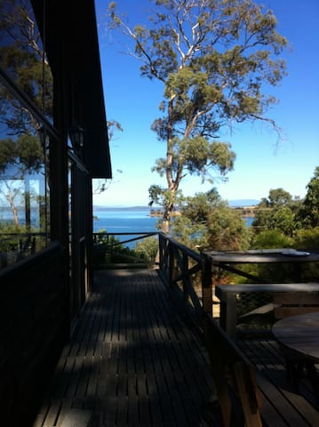 quiet, private, secluded hideaway - Murdunna