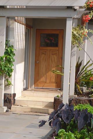 Eco-friendly Kohala Koi Guest Hale - Hawi - Cottage