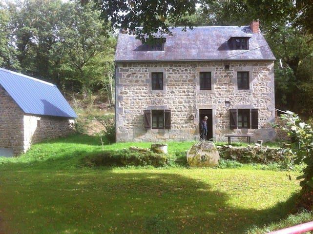 Authentique maison des Combrailles  - Saint-Gervais-d'Auvergne - 獨棟