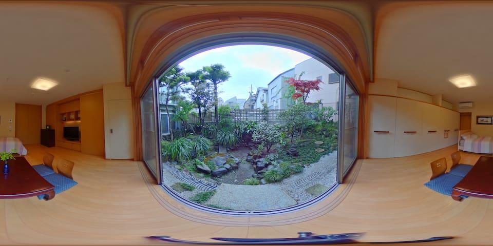 Shinjuku Japanese Garden House. Free parking.