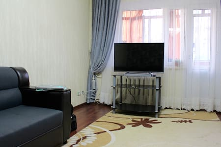 Nomad hospitality in the heart of the city - Бишкек - Wohnung