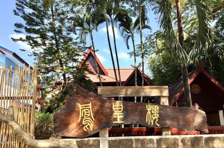 Feng Huang Chiangmai House Nimman - Chiangmai  - Casa