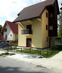 Nice house in Žabljak city center - Žabljak - Ev