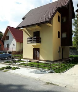 Nice house in Žabljak city center - Žabljak - Huis