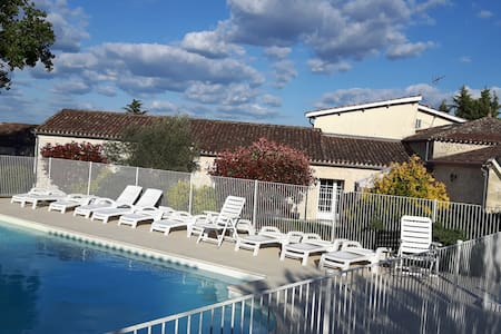 La Bastide Migouterie (Maison XIXème  - 4****) - Saint-Avit-de-Soulège - 別荘