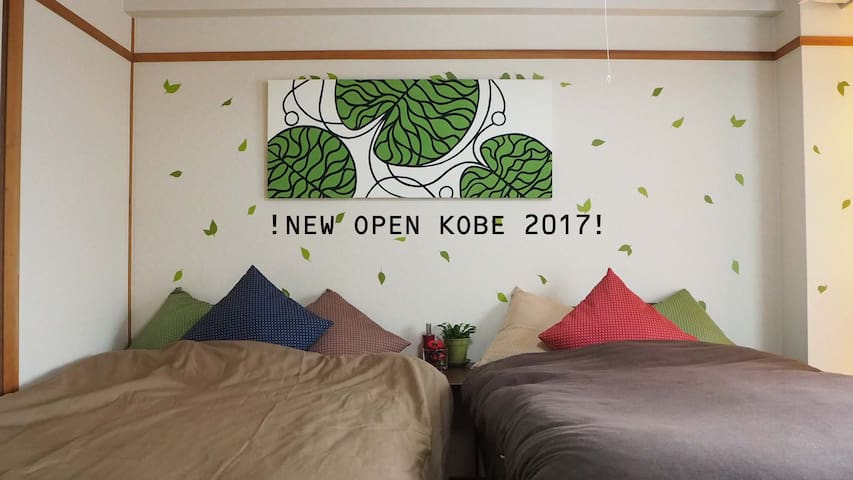 【New Open】Cozy 2Rooms/3min from Rokko Sta. w/WiFi - Nada-ku, Kōbe-shi - Daire