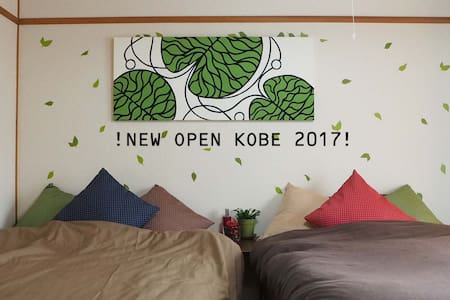 【New Open】Cozy 2Rooms/3min from Rokko Sta. w/WiFi - Nada-ku, Kōbe-shi