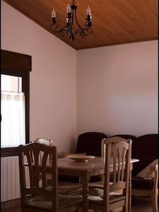 Apartamentos Barrena. 2 Dormitorios - Albarracín - Apartment