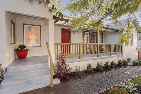 Private House in Marin! $225 - 圣安塞尔莫(San Anselmo) - 独立屋