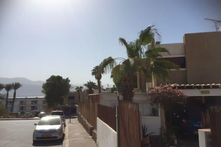 EREZ EILAT SUITE BY THE RED SEA - Eilat - Villa