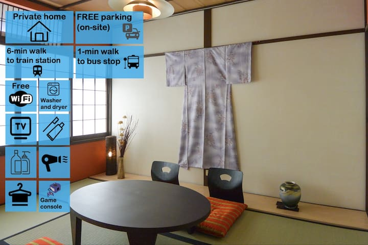 Private house (Free parking. 6 min from station.)