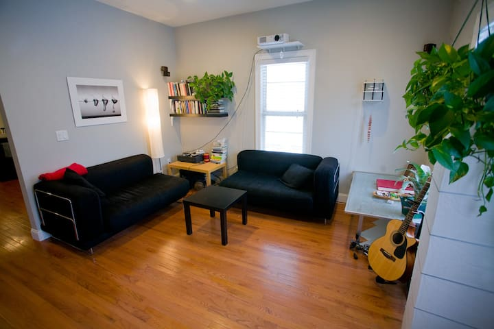 A quiet space in Inman square - Somerville - Casa