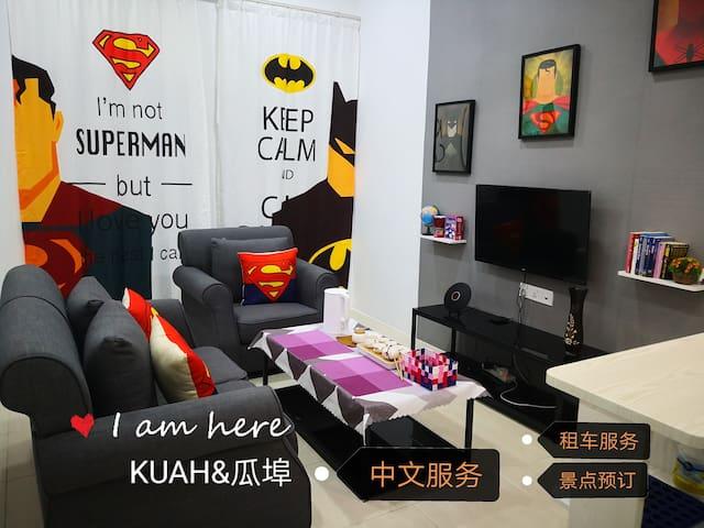 WEWANA@瓜镇(kuah)超人舒适海景主题房Superman Comfort Sea View