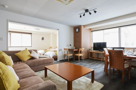 ②Near Roppongi/90㎡ / 2BR / 10 beds /Max 10 people - Minato-ku - Apartamento
