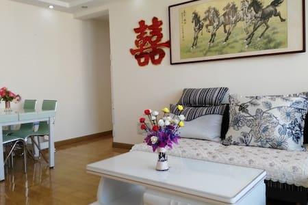 Decoration decoration - Apartemen
