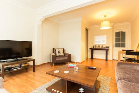 Super Apartment in the center - 伊斯坦布尔 - 公寓